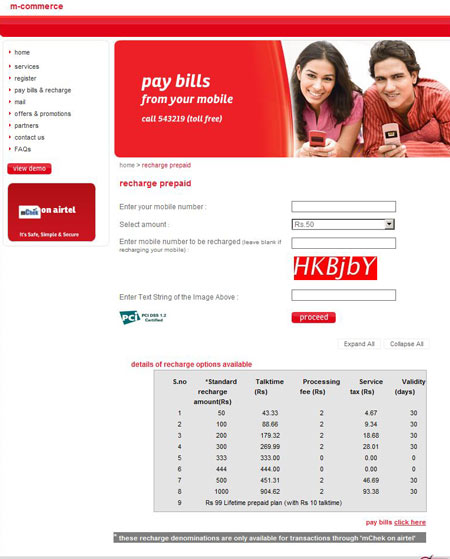 airtel digital tv recharge customer care toll free