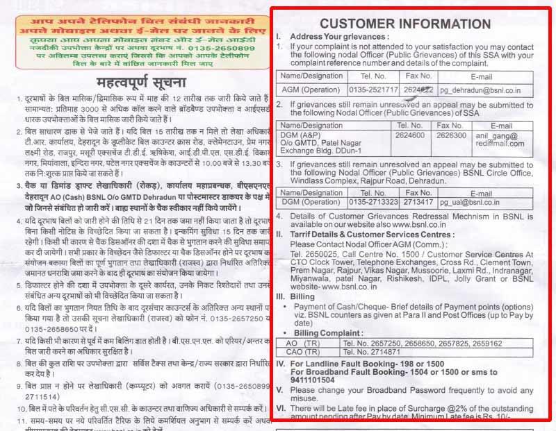 BSNL Customer Care Numbers 1800-180-1503 | India Customer Care