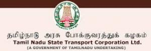 Madurai Bus Stand Enquiry Numbers 1800 419 4287   India